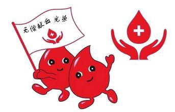 【牧云户外】公益活动之2016年6月4日西安中心血站献血