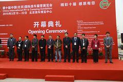 【国内展览】第十届北京国际房车露营博览会盛大开幕