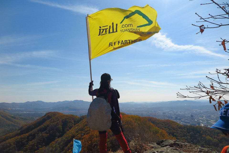 2016.09.11(周日)登顶宽甸峥嵘山,忆往昔峥嵘岁月!