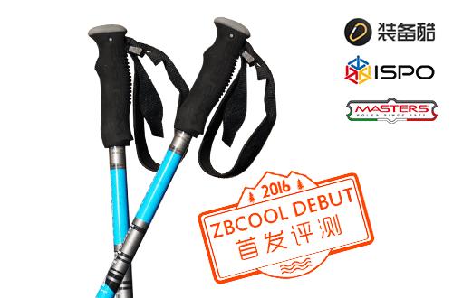 Masters 意大利原产手杖,4节碳素外锁手杖