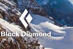 为多元化发展 Black Diamond母公司改名了
