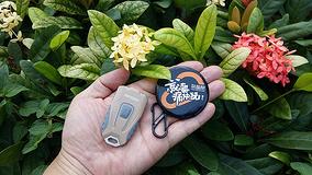我的掌中宝---纳丽德GL20激光指示USB直充钥匙灯测评体验报告